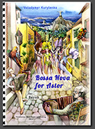"""Bossa Nova for Astor"" - a piece for bayan / accordion composed by Volodymyr Kurylenko. Click to zoom"